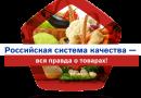 Роскачество в 2018 г намерено подготовить винный гид по РФ — Минпромторг